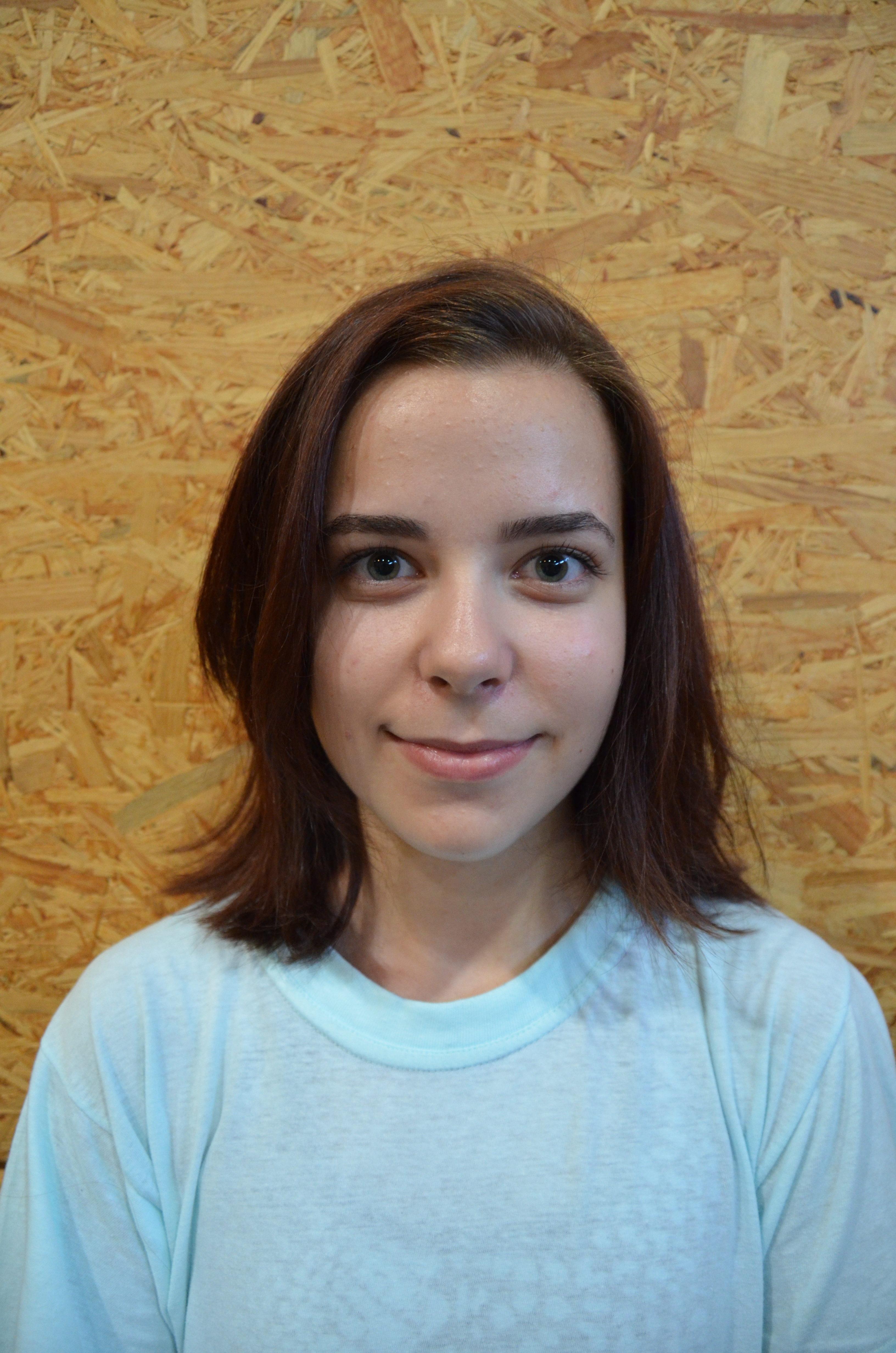 Adéla Frková